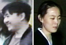 Kim Jong-chol (left) and Kim Yeo-jong