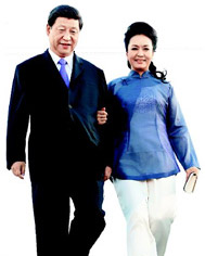 Chinese President Xi Jinping (left) and his wife Peng Liyuan