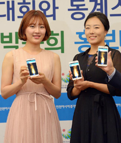 Park Seung-hi (left) and Lee Sang-hwa /Newsis
