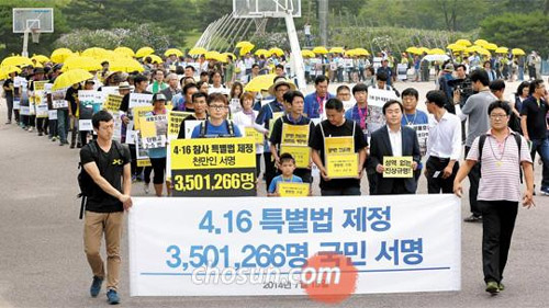 Families of ferry victims march on the National Assembly in Seoul on Tuesday carrying boxes of petitions demanding the establishment of a special law on the April 16 disaster.