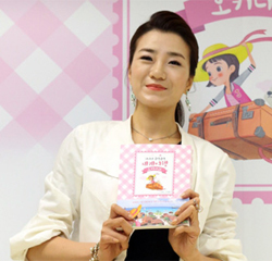 Cho Hyun-min poses at the launch of her book in Seoul on Wednesday. /Newsis