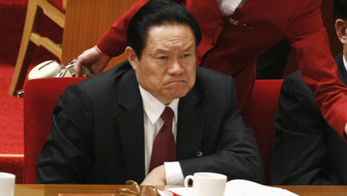 Chinas then Public Security Minister Zhou Yongkang attends the opening ceremony of the 17th National Congress of the Communist Party of China at the Great Hall of the People in Beijing (file photo). /Reuters