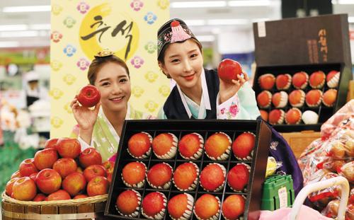 Картинки по запросу яблоки корея