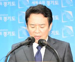 Nam Kyung-pil /Newsis