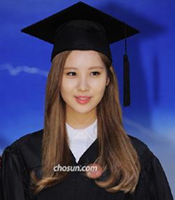 Seo-hyun