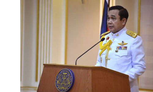 Gen. Prayuth Chan-ocha speaks after he accepted a royal command issued by King Bhumibol Adulyadej certifying his appointment as the countrys 29th premier in Bangkok on Aug. 25, 2014. /AP