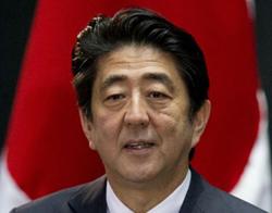 Japanese Prime Minister Shinzo Abe /AP