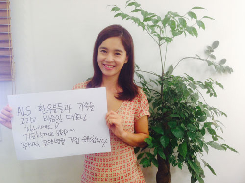 Jung Hye-young /Courtesy of YG Entertainment