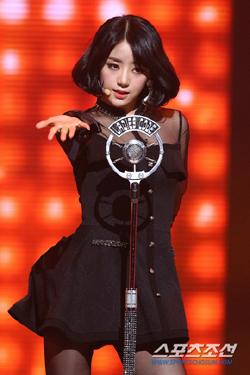 Go Eun-b
