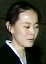 Kim Yeo-jong