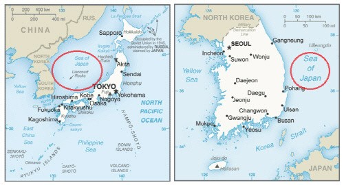 Dokdo Slips Off CIA World Factbook Map The Chosun Ilbo English - Japan map english version