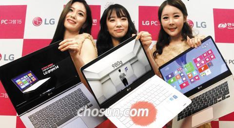 lg laptop skins