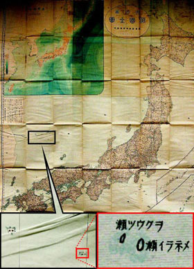 On this Japanese government map from 1897, Dokdo and Ulleung islands are labeled as Korean territory.