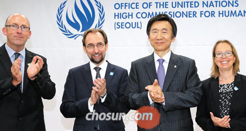 Un 39 s n korean human rights office opens the chosun ilbo - Office for the high commissioner for human rights ...