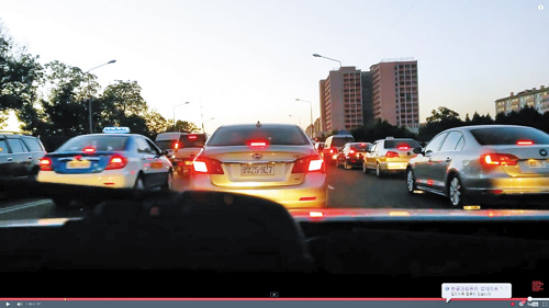 Youtube Clip Shows Cars Aplenty In Pyongyang The Chosun Ilbo