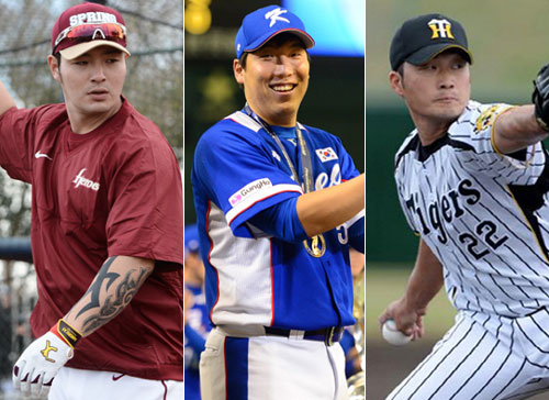 3 Koreans on List of Baseball Players to Watch Out for - The