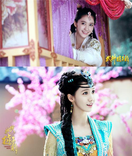 Yoon-a Debuts in Chinese Drama - The Chosun Ilbo (English