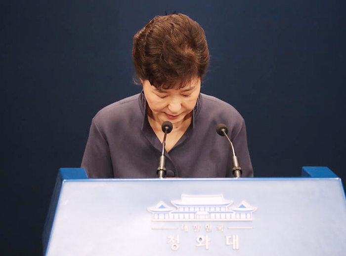What we know about S. Korean political scandal
