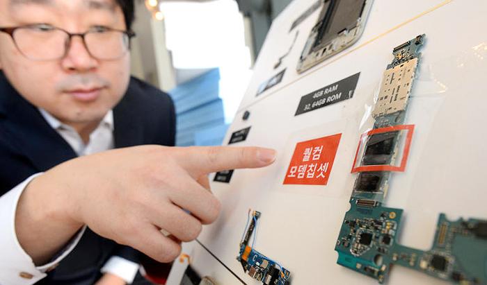 South Korea Slams Qualcomm $854 Million For Antitrust Violations