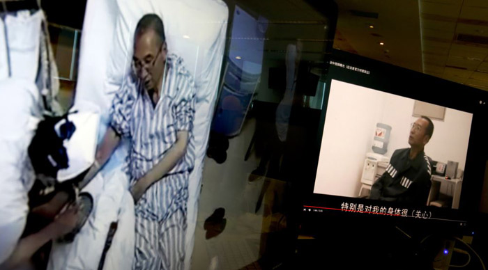 German, US doctors visit ill Chinese Nobel victor: hospital