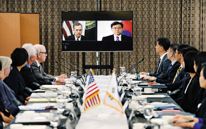 South Korea, US Trade Officials Start Talks on Possible FTA Amendment