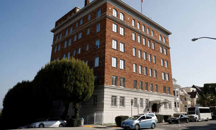 United States orders closure of Russian consulate