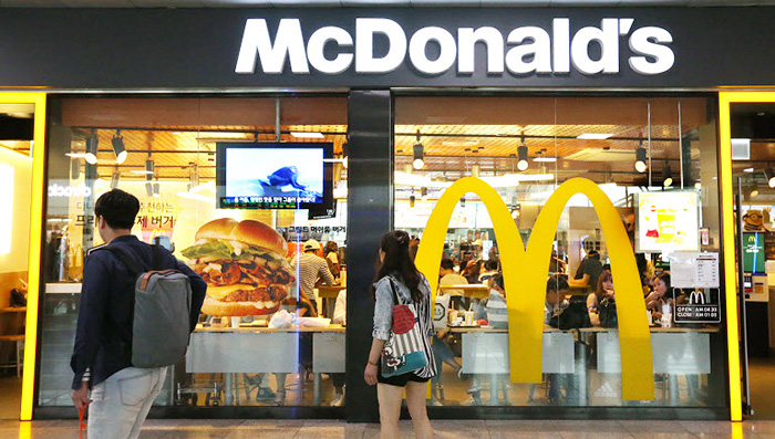 McDonald's Stops Selling Bulgogi Burgers After Kids Fall Sick