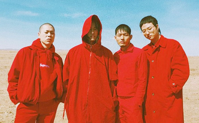 Indie Band Hyukoh Set to Open Tour of North America - The Chosun Ilbo (English Edition): Daily
