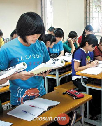 Vietnamese Gang Busted for Cheating on Korean Test - The