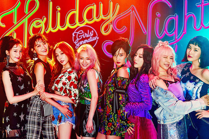 Girls Generation Down To Only Five Members