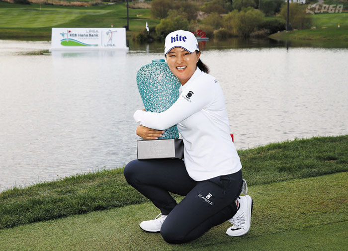 Jin Young Ko wins first LPGA title on home soil