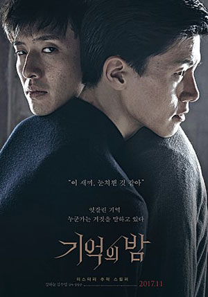 Korean Thriller Secures Global Distribution Deal with