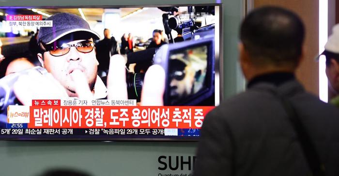 Kim Jong-Nam met American days before his death