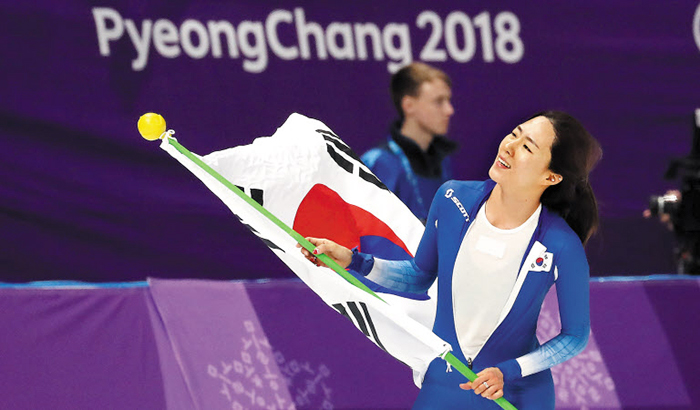 Winter Olympics 2018: Japan's Nao Kodaira wins gold in women's 500m