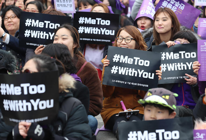 'Me Too' Campaign Hot Issue in Local Elections - The ...