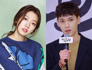 Dating agency park shin hye actress