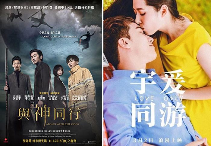 korean movies in china signal thaw the chosun ilbo english