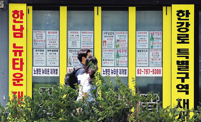 Apartment S Ads Are Displayed On A Street In Seoul Sunday Newsis