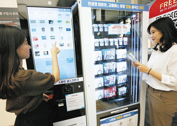 Kết quả hình ảnh cho vending machine in korea