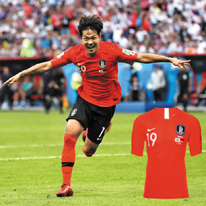Kim Young-gwon's World Cup Jersey on Display at FIFA ...