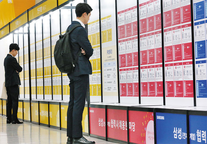 Smaller Companies Outside Seoul Face Shortage of Workers