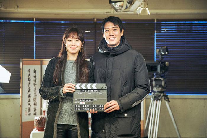 Kong Hyo-jin to Reunite with Kim Rae-won for on-Screen