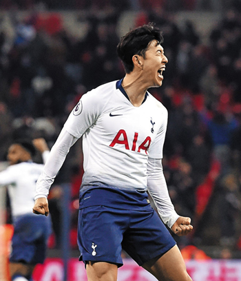 Son Heung Min Scores In 1st Game For Tottenham After Asian Cup The
