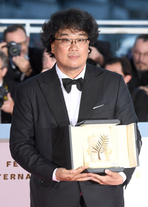Bong Joon-ho Becomes 1st Korean to Win Palme d'Or at Cannes - The