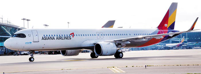Asiana Adds Fuel-Efficient Airbus Plane to Its Fleet - The Chosun
