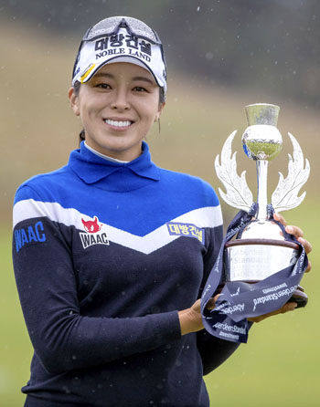 Hur Mi-jung Earns 3rd LPGA Title with Win in Scotland - The Chosun