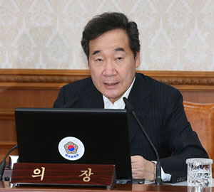 Korean PM to Attend Coronation of New Japanese Emperor - The
