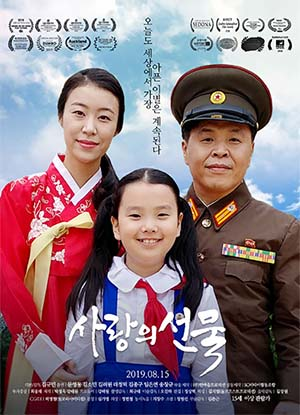 Low-Budget Film About N Korean Famine a Surprise Success
