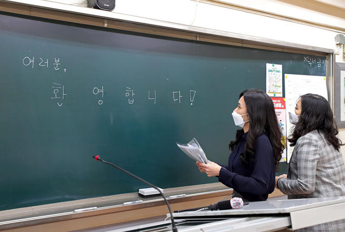 Today's Photo: May 26, 2020 - The Chosun Ilbo (English