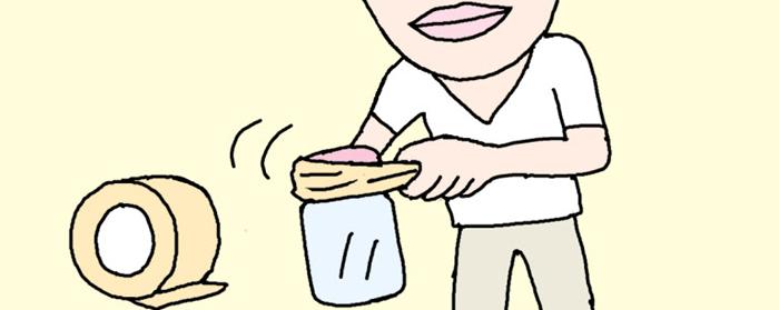 To open a glass jar more easily - The Chosun Ilbo (English
